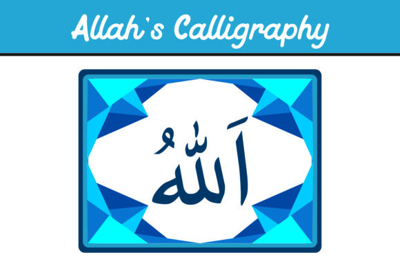 Print on Demand: Blue Allah's Calligraphy Graphic Icons By Arief Sapta Adjie