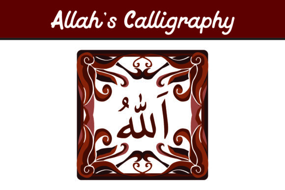 Print on Demand: Brown Allah Calligraphy Graphic Icons By Arief Sapta Adjie