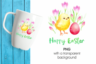 Cute Easter Chick Graphic By Olga Belova