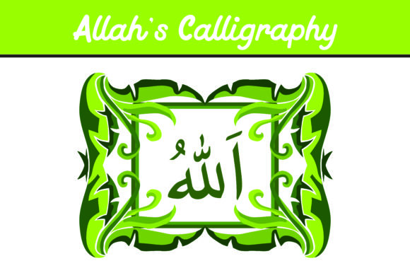 Print on Demand: Green Allah Calligraphy Graphic Icons By Arief Sapta Adjie