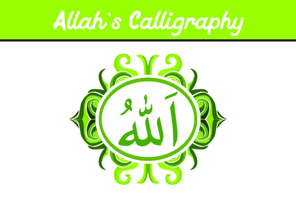 Print on Demand: Green Allah's Calligraphy Graphic Icons By Arief Sapta Adjie