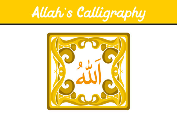 Print on Demand: Orange Allah's Calligraphy Graphic Icons By Arief Sapta Adjie