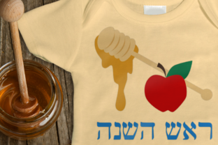 Download Free Rosh Hashanah Apple And Honey Graphic By Designedbygeeks for Cricut Explore, Silhouette and other cutting machines.