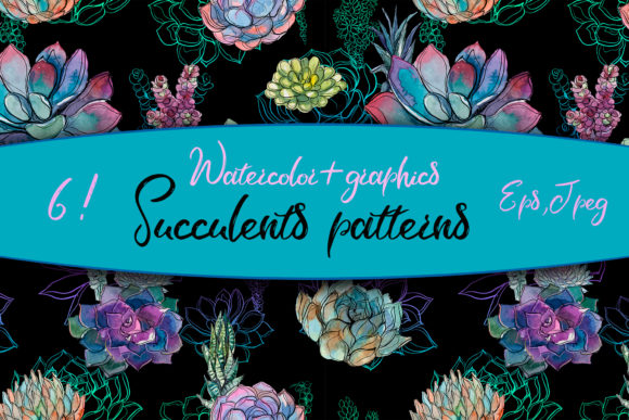 Watercolor Patterns with Succulents