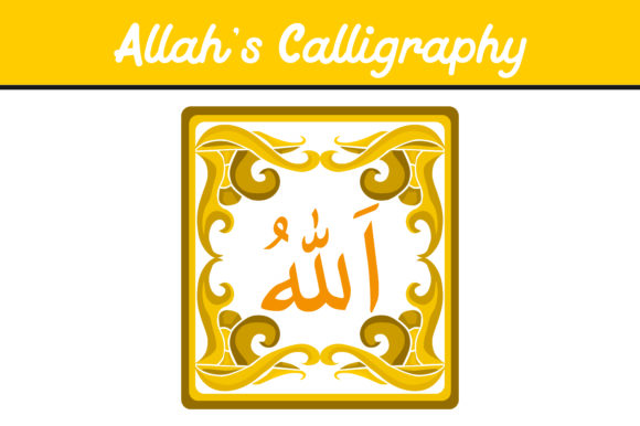 Print on Demand: Yellow Allah's Calligraphy Graphic Icons By Arief Sapta Adjie