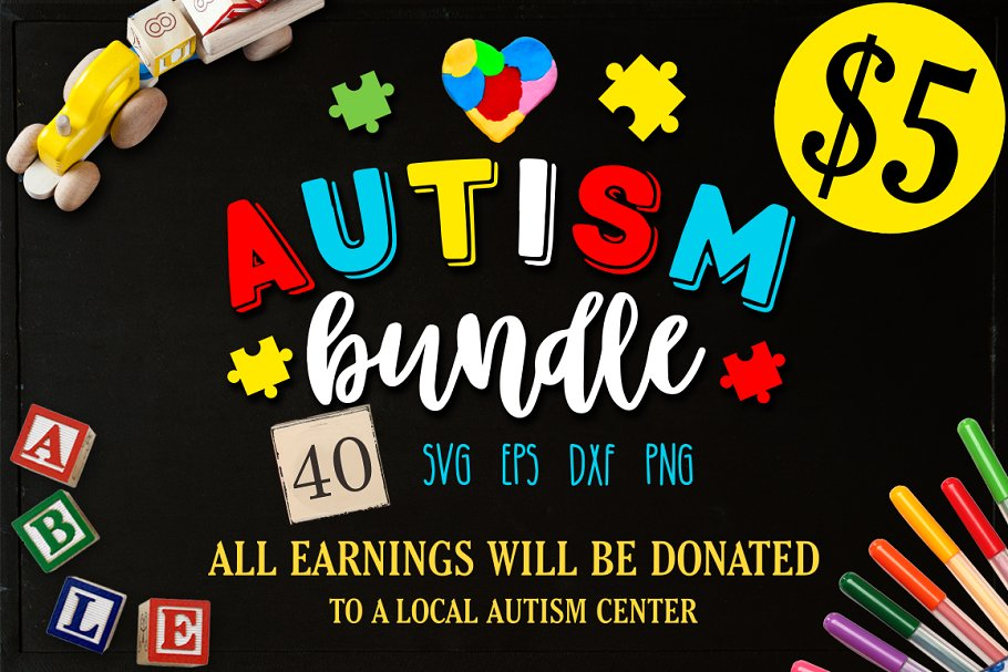 Download Free Autism Bundle Graphic By Blackcatsmedia Creative Fabrica SVG Cut Files
