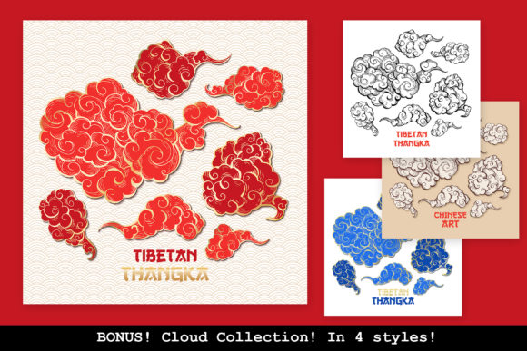 Download Free Chinese Dragon Vector Illustrations Grafico Por Ilonitta R for Cricut Explore, Silhouette and other cutting machines.