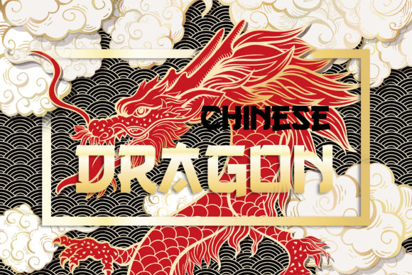 Chinese Dragon Vector Illustrations Graphic Illustrations By ilonitta.r