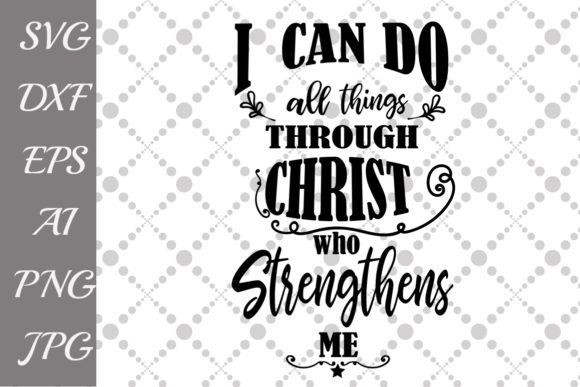 Download Free Christian Quotes Graphic By Prettydesignstudio Creative Fabrica SVG Cut Files