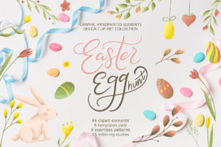 Easter Egg-Graphic Clipart and Lettering Graphic By tregubova.jul