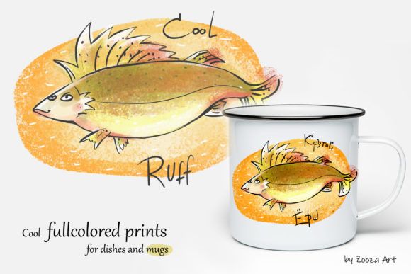 Print on Demand: Happy River Fish 9 Illustrations Graphic Illustrations By Zooza Art - Image 7