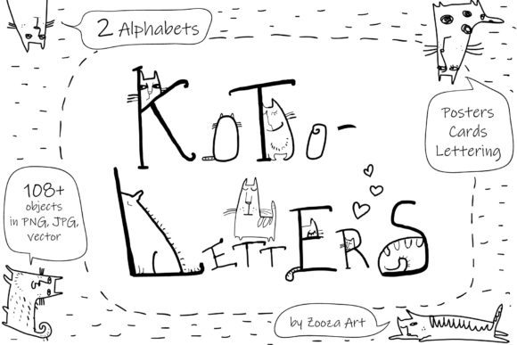 Print on Demand: Koto-Letters - Alphabets Cats Graphic Objects By Zooza Art
