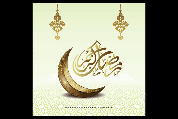 Ramadan Kareem Arabic Calligraphy Graphic By emnazar2009