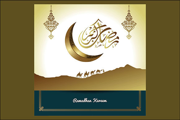Ramadan Kareem Greeting Design Graphic By emnazar2009