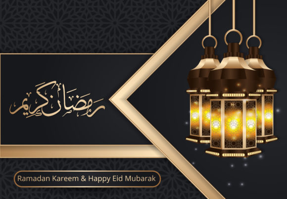 Download Free Ramadan And Happy Eid Modern Background Graphic By for Cricut Explore, Silhouette and other cutting machines.