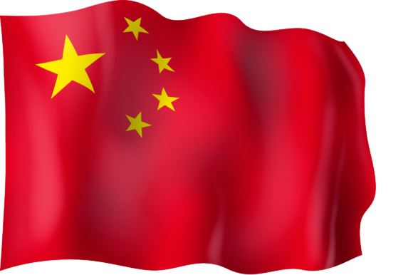 Download Free Flag Of China Grafico Por Ingofonts Creative Fabrica for Cricut Explore, Silhouette and other cutting machines.