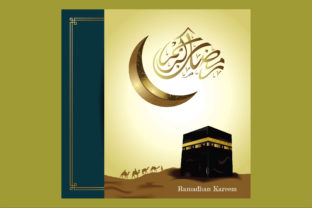 Download Free Ramadan Kareem Greeting Card Design Graphic By Emnazar2009 for Cricut Explore, Silhouette and other cutting machines.