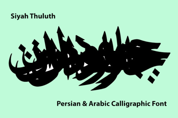 Print on Demand: Thuluth Siyah Mashq Script & Handwritten Font By shahab.siavash