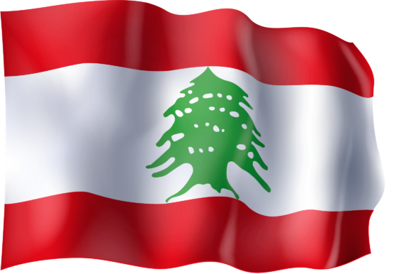 Download Free Waving Flag Of Lebanon Grafik Von Ingofonts Creative Fabrica for Cricut Explore, Silhouette and other cutting machines.