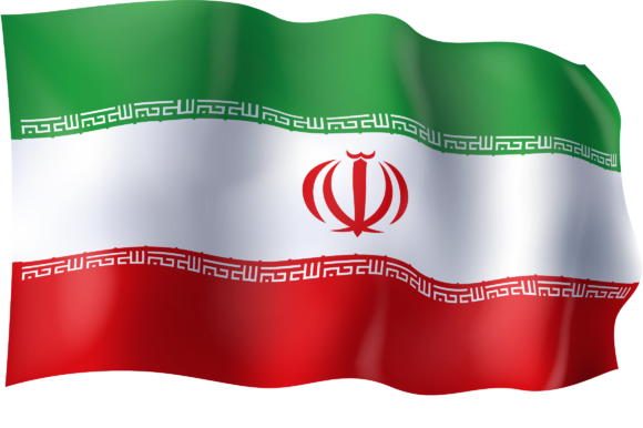 Download Free Flag Of Iran Graphic By Ingofonts Creative Fabrica for Cricut Explore, Silhouette and other cutting machines.