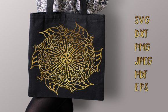 Download Free Religious Mandala Graphic By Unicorn Imaging Creative Fabrica for Cricut Explore, Silhouette and other cutting machines.
