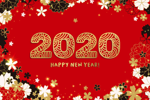 2020 New Year Numbers Illustrations Graphic Popular Design