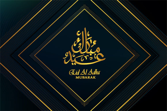 Print on Demand: Eid Al Adha  Greeting Card Template Graphic Backgrounds By imammuslim835