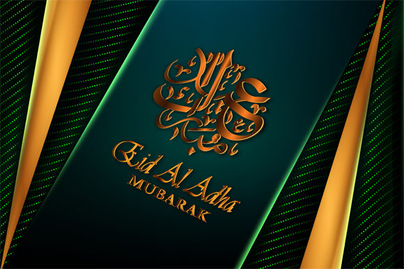 Print on Demand: Eid Al Adha Mubarak Card Calligraphy Graphic Backgrounds By imammuslim835