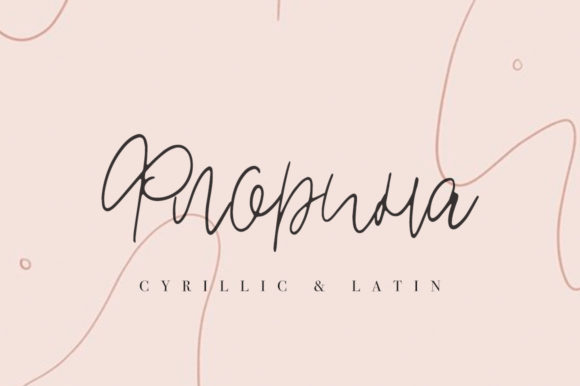 Print on Demand: Florina Script & Handwritten Font By Katie Holland
