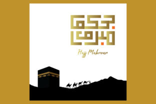 Hajj Mabrour Arabic Calligraphy & Kaaba Graphic By emnazar2009