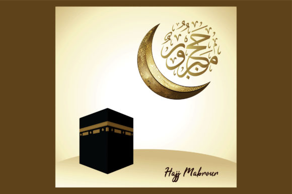 Hajj Mabrour Arabic Calligraphy & Kaaba Graphic Illustrations By emnazar2009