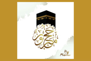 Hajj Mabrour Arabic Calligraphy in Kaaba Graphic By emnazar2009