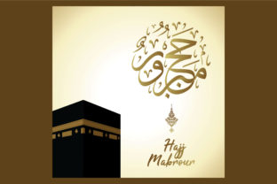 Hajj Mabrour Calligraphy Greeting Design Graphic By emnazar2009