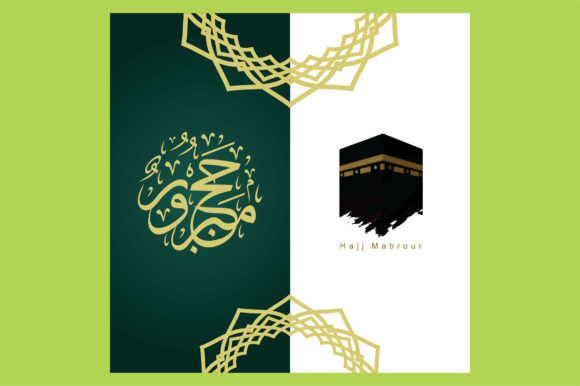Download Free Hajj Mabrour Calligraphy Greeting Design Graphic By Emnazar2009 for Cricut Explore, Silhouette and other cutting machines.