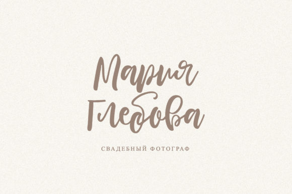 Print on Demand: Mister Gordon Script & Handwritten Font By Dmitrii Chirkov - Image 2