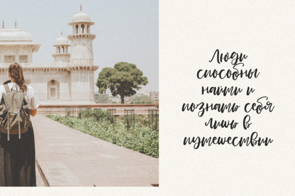 Print on Demand: Mister Gordon Script & Handwritten Font By Dmitrii Chirkov - Image 6