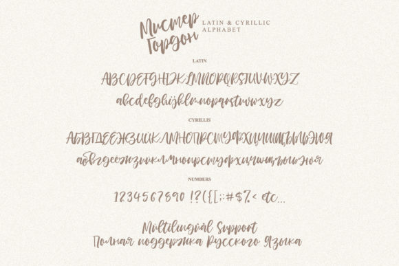 Print on Demand: Mister Gordon Script & Handwritten Font By Dmitrii Chirkov - Image 9
