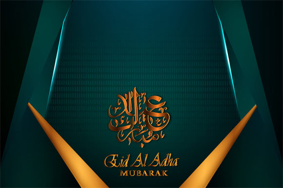 Eid Al Adha Background Abstract Lines Graphic By Imammuslim835