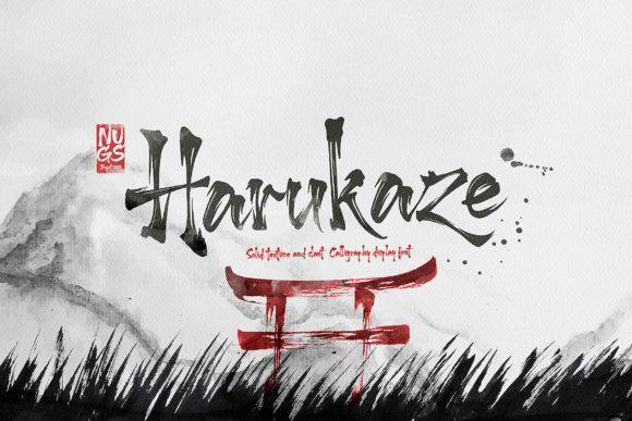 Print on Demand: Harukaze Display Font By Andrie Nugrie