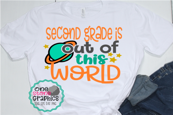 Second Grade is out of This World Graphic Crafts By OneStoneGraphics