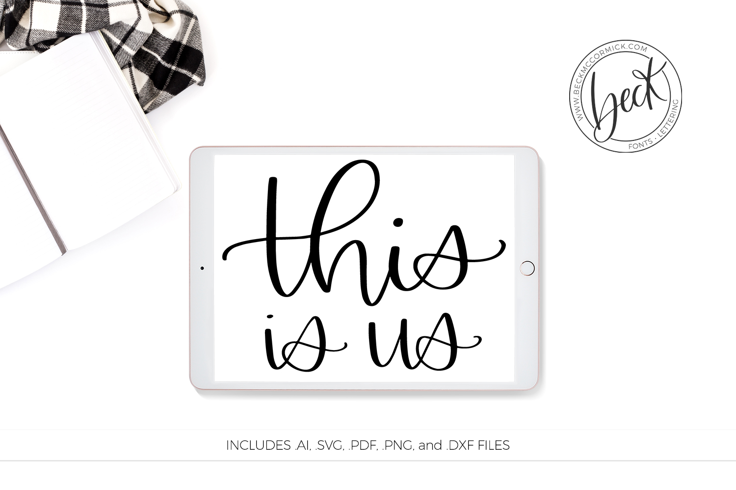 This Is Us Graphic By Beckmccormick Creative Fabrica