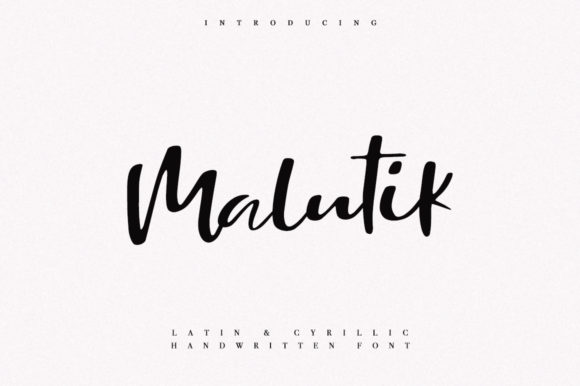 Print on Demand: Malutik Script & Handwritten Font By Katie Holland