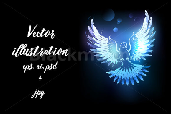 Download Free Glowing Blue Dove Graphic By Blackmoon9 Creative Fabrica for Cricut Explore, Silhouette and other cutting machines.