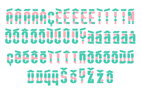 Antica Font Popular Design