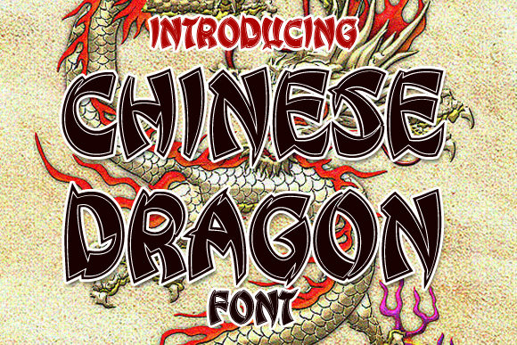 Print on Demand: Chinese Dragon Display Font By vladimirnikolic