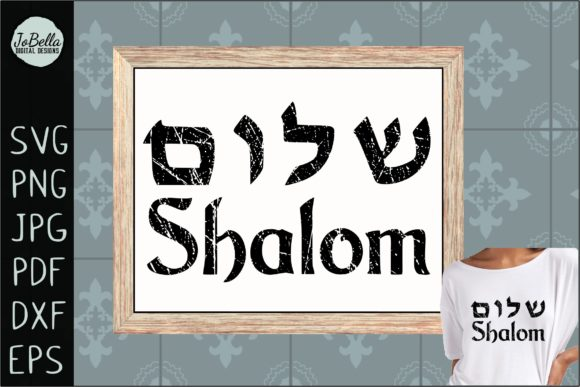 Download Free Distressed Shalom Sublimation Graphic By Jobella Digital for Cricut Explore, Silhouette and other cutting machines.