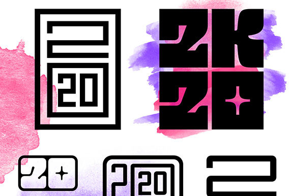 2020 Numbers Lettering Set Graphic Illustrations By Yurlick - Image 4