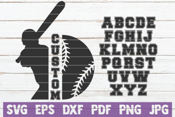 Baseball Custom Frame Graphic