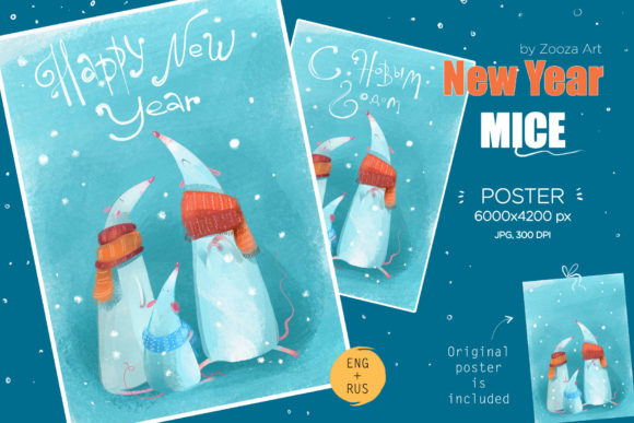Print on Demand: New Year Mice Posters and Illustration Graphic Illustrations By Zooza Art