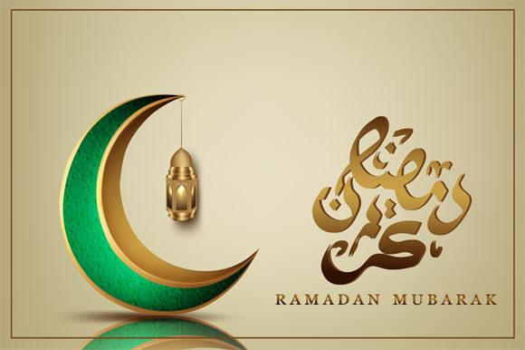 Download Free Ramadan Kareem With Golden Luxurious Graphic By Imammuslim835 for Cricut Explore, Silhouette and other cutting machines.